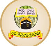 Photo of وفاق المدارس کے زیر اھتمام سالانہ امتحانات میں پوزیشن حاصل کرنے والے طلبہ وطالبات کے اعزاز میں جلد تقریب ہوگی، مولانا طلحہ رحمانی
