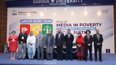 Photo of بحریہ یونیورسٹی، میڈیا کے کردار پر دو روزہ عالمی کانفرنس اختتام پذیر