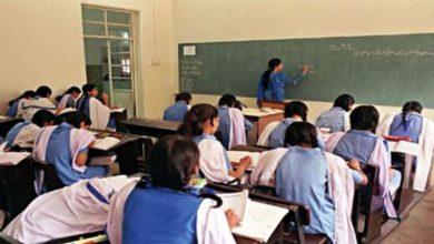 Photo of حکومتی احکامات کی خلاف ورزی کرنے والے پانچ اسکولوں کی رجسٹریشن معطل