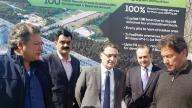 Photo of عمران خان: اسلام آباد بلیو ایریا پروجیکٹ غیر ملکی سرمایہ کاری کو راغب کرے گا