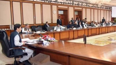 Photo of وفاقی کابینہ کا اجلاس جاری,5 نکاتی ایجنڈے پر غور