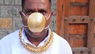 Photo of کرونا سے بچنے کے لیے سونے کا ماسک