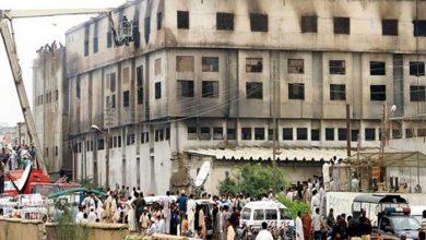 Photo of کراچی کی مقامی عدالت میں سانحہ بلدیہ کیس کا فیصلہ آج ہوگا